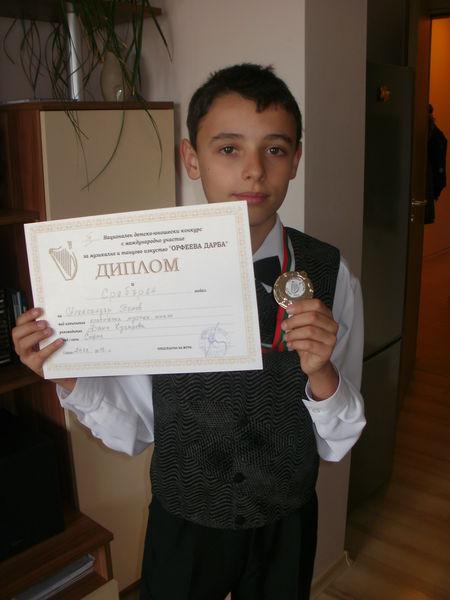 Александър Томов с награда от конкурса